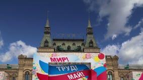 GOMA universal principal de la tienda adornada para los carteles de un día de fiesta del día de fiesta en el día del 1 de mayo--  metrajes