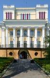 Gomel, παλάτι rumyantsev-Paskevich τεμαχίων, η είσοδος Στοκ φωτογραφία με δικαίωμα ελεύθερης χρήσης