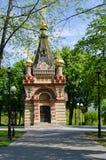 Gomel, τάφος Paskevich παρεκκλησιών Στοκ φωτογραφία με δικαίωμα ελεύθερης χρήσης