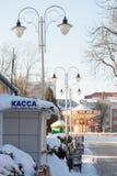 Gomel, Беларусь - 31-ое января 2017: Кассовый сбор зимы Snowy в парке атракционов города Стоковая Фотография RF