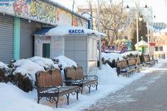 Gomel, Беларусь - 31-ое января 2017: Кассовый сбор зимы Snowy в парке атракционов города Стоковое фото RF
