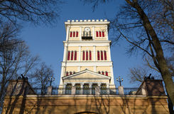 Gomel, дворец Rumyantsev-Paskevich части Башня Стоковое Изображение RF