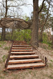Gomel, Belarus - 30 April, 2017: a beautiful architectural solution. Arbor without walls on the basis of rest RANCO. Gomel, Belarus - 30 April, 2017: a Royalty Free Stock Photos
