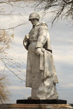 GOMEL, BELARUS - 19 April 2017: Monument to an unknown soldier who died in WWII. Royalty Free Stock Photo
