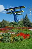 Gomel, Belarus, AUGUST 22, 2006: The Monument to pilots of small aircraft. Old Airfield. Royalty Free Stock Photo