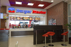 Gomel, Belarus - 31 July, 2015: Fast-food chain Burger Master, Railway Station Square 1, Royalty Free Stock Photo
