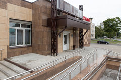 Gomel, Belarus - 31 July, 2015: Keramin-SOG Trading House, Prospekt Oktyabrya 29a Stock Photos