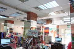 Gomel, Belarus - June 3, 2015: Company Store-Branch 1 of the 8th March street 15 wins, Stock Photography
