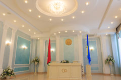 Gomel, Belarus - June 3, 2015: Department of Civil Registry Office, a building for the official registration marriage, street Illi Royalty Free Stock Photo