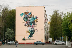 Gomel, Belarus. Mural by the Belarusian street artist Eugene Mutus Royalty Free Stock Photography