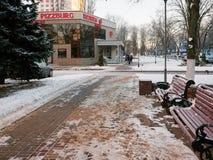 GOMEL, BELARUS - NOVEMBER 28, 2018: Pizzburg cafe on Kozhara st stock photography