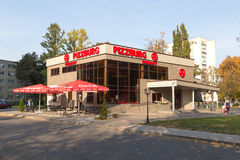 Gomel, Belarus - October 03.2016: Pitsburg fast food cafe. new building naallee Builders. stock image