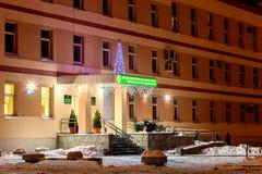 GOMEL BIAŁORUŚ, GRUDZIEŃ, - 13, 2016: Budynku inspektorat ministerstwo podatki i obowiązki republika Białoruś w W ten sposób fotografia royalty free