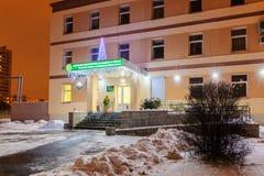 GOMEL BIAŁORUŚ, GRUDZIEŃ, - 13, 2016: Budynku inspektorat ministerstwo podatki i obowiązki republika Białoruś w W ten sposób obraz royalty free