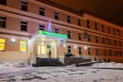 GOMEL BIAŁORUŚ, GRUDZIEŃ, - 13, 2016: Budynku inspektorat ministerstwo podatki i obowiązki republika Białoruś w W ten sposób obraz stock