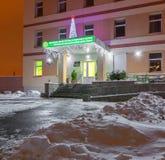 GOMEL BIAŁORUŚ, GRUDZIEŃ, - 13, 2016: Budynku inspektorat ministerstwo podatki i obowiązki republika Białoruś w W ten sposób fotografia stock