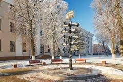 Gomel, Bielorrusia - 24 de enero de 2018: Índice decorativo de la dirección en la avenida de Lenin Foto de archivo libre de regalías