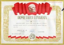 GOMEL, BIELORRUSIA - 23 DE FEBRERO DE 1987: Conceda un diploma para el primer premio en deportes URSS retra Foto de archivo