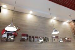 Gomel, Bielorrusia - 31 de julio de 2015: Amo de la hamburguesa de la cadena de comida rápida, cuadrado 1 del ferrocarril, Foto de archivo