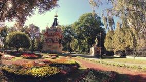 GOMEL, BIELORRUSIA - 26 DE SEPTIEMBRE DE 2018: Conjunto del palacio y del parque del Rumyantsevs Paskevichi metrajes