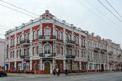 Gomel branch of RUE Belpost Royalty Free Stock Image