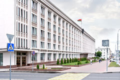 Gomel. The building of the Regional Executive Committee Stock Image