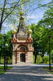 Gomel, chapel tomb Paskevich Royalty Free Stock Photo
