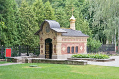 Gomel. Chapel of the tomb Stock Photography