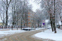 Gomel City Clinical Emergency Hospital, Belarus Stock Image