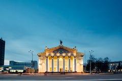 Gomel drama theater with night illumination Royalty Free Stock Photo