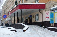 Gomel miasta Kliniczny Przeciwawaryjny szpital, Białoruś Zdjęcie Royalty Free
