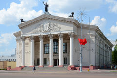 Gomel oblast drama theater Stock Photos