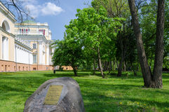 Gomel Palace and Park Ensemble. Memorial Stone with a sign Stock Photo