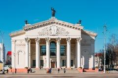Gomel regional dramateater på den huvudsakliga fyrkanten av Arkivbild