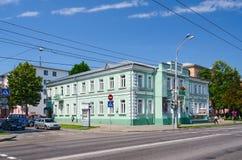 Gomel Regional Philharmonic, Street Sovetskaya 32 Stock Photography