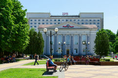Gomel Regional Universal Library named after Lenin, Pobeda Squar Stock Photos