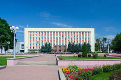 Gomel State Medical University Royalty Free Stock Photos