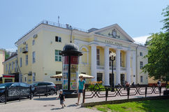Gomel State Puppet Theatre, Belarus Royalty Free Stock Photo