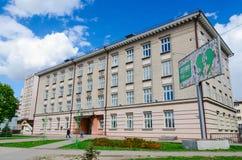 Gomel statlig högskola av järnväg transport av Belorussian järnvägar Fotografering för Bildbyråer