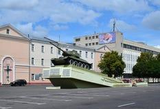 Gomel, un monument aux soldat-libérateurs sur la place de soulèvement Images libres de droits