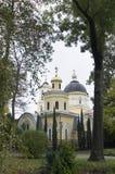 Gomel Vitryssland i höstnedgång Royaltyfria Foton