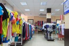 Gomel Vitryssland - Juni 3, 2015: FöretagsLager-filial 1 av 8th mars, gata för 41 Sovetskaya, Royaltyfria Bilder