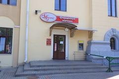 Gomel Vitryssland - Juni 3, 2015: FöretagsLager-filial 1 av 8th mars, gata för 41 Sovetskaya, Royaltyfri Foto