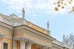 GOMEL, WIT-RUSLAND - 29 April 2017: Architecturale elementen van de bouw van het Rumyantsev-Paleis Royalty-vrije Stock Afbeelding