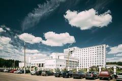 Gomel, Wit-Rusland De bouw van het Wetenschappelijke Centrum van Repablican voor Rad royalty-vrije stock foto's