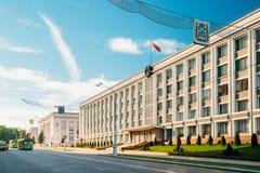 Gomel, Wit-Rusland De bouw van Uitvoerend comité op de wegstraat van Lenin stock foto's