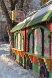 Gomel, Wit-Rusland - 31 Januari 2017: een openluchtkoffie in de winter Stock Afbeelding