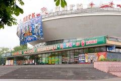 Gomel, Wit-Rusland, 18 MEI, 2010: circus die op Sovetskaya-Straat voortbouwen Gebouwd in 1972 Het project van de bouw was voorgen Stock Foto's