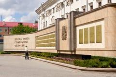 Gomel, Wit-Rusland, 18 MEI, 2010: De Raad van Eer van Gomel-gebied op het Vierkant van Lenin Stock Fotografie