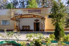 Gomel, Wit-Rusland - Mei 9: de rust van de basisboerderij Koffieijver in de voorsteden 9 Mei, 2014 Gomel, Wit-Rusland Royalty-vrije Stock Afbeeldingen